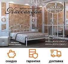 Кровать Кассандра фабрика Металл дизайн, фото 3