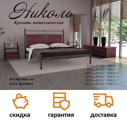 Кровать Николь Металл Дизайн, фото 2