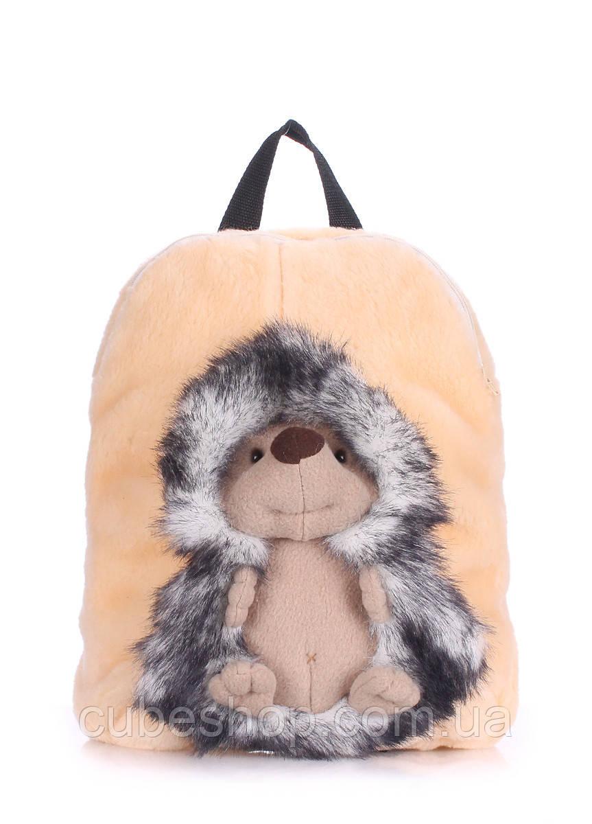 Детский рюкзак Poolparty с ежиком (бежевый)
