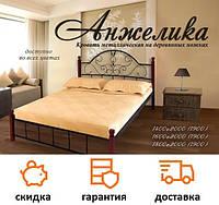 Кровать Анжелика с деревянными ножками фабрика Металл дизайн