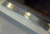 Накладки на пороги Hyundai Elantra