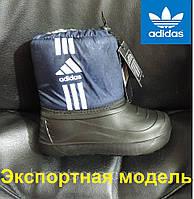 Сапоги детские демары Adidas (Адидас). Дутики (дутыши) сноубутсы с утеплителем. Реплика