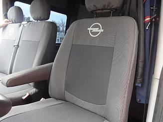 Чехлы в салон модельные Opel Astra H 2008 - 2012 (Prestige_Standart)