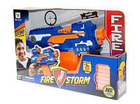 Бластер Fire Storm с поролоновыми пулями 7014A А