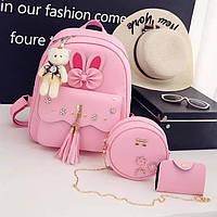 Женский рюкзак Рейчел с мишкой Тедди Набор 3 в 1 с сумочкой и визитницей