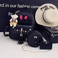 """Женский рюкзак """"Рейчел"""" с мишкой Тедди Набор 3 в 1 с сумочкой и визитницей, фото 1"""