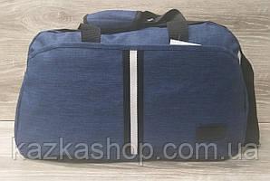 Дорожная сумка хорошего качества, среднего размера 47х27х20 см, плотный материал, ножки на дне