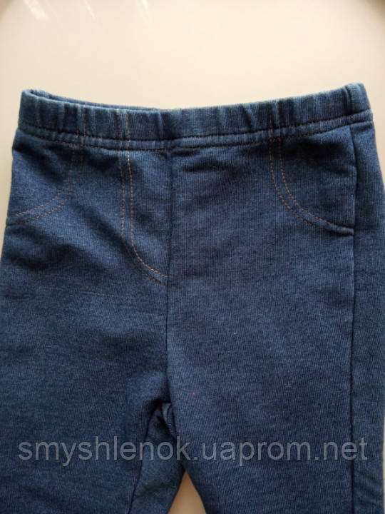 Лосины для девочки Primark на рост 86 см