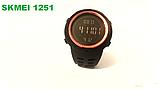 Часы Skmei (скмей) 1251, водонепроницаемые, мужские часы, фото 2