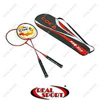 Набор для бадминтона Coka Pro-309 (сталь)