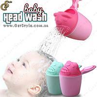 """Детская лейка для купания - """"Head Wash"""""""
