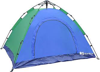 Палатка автоматическая четырехместная 2х2х1,2 м Сине/Зеленая (2797)