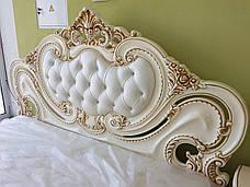 Спальня Элиза (Бежевый) (с доставкой), фото 3