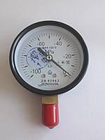 Вакуумметр ДВ05063