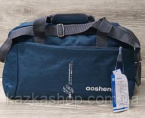 Дорожная сумка хорошего качества, среднего размера 45х26х19 см, плотный материал, ножки на дне