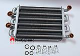 Битермический теплообменник на газовый котел Ariston EGIS - AS (короткий)65106300, фото 9