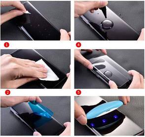 Защитное стекло Curved Glass для Samsung S9 Plus Full Glue (Жидкий клей + УФ лампа), фото 2