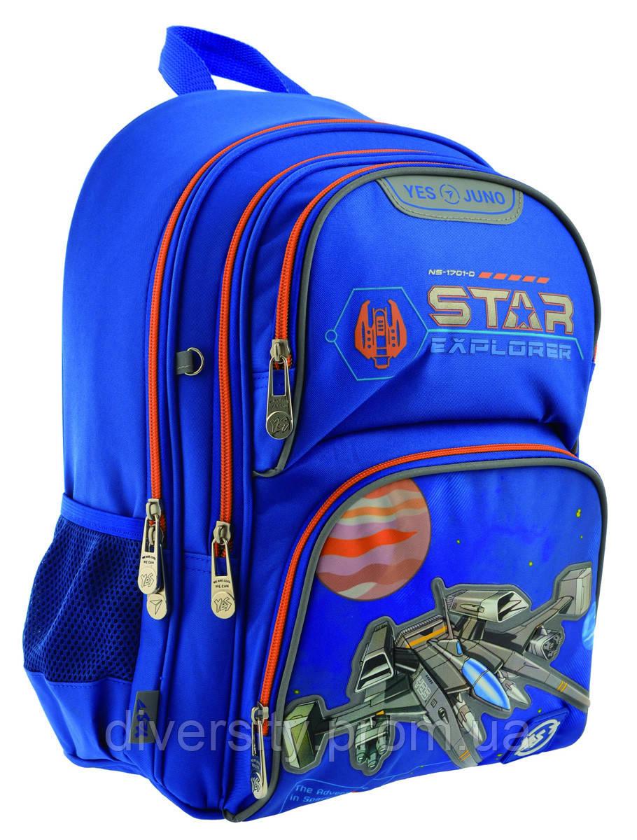 """Рюкзак школьный S-30 Juno """"Star Explorer"""",серия""""School Light""""  557220"""