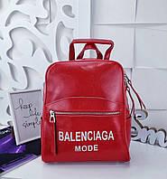 e51431ac6014 Рюкзак красный кожаный женский молодежный городской натуральная кожа
