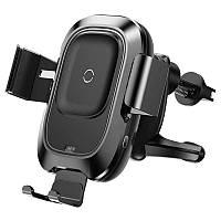 Автодержатель для смартфона Baseus Smart Vehicle Bracket с беспроводным зарядным устройством 7.5-10 Вт (20780)