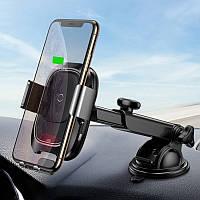 Автодержатель беспроводная зарядка с автозахватом Baseus Smart Vehicle Bracket для телефона (21738)