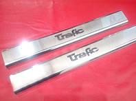 Хром накладки на пороги для Renault Trafic, Рено Трафик 2014+