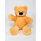 Якісна м'яка іграшка ведмедик 45 см медовий колір сидячий, фото 2