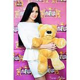 Якісна м'яка іграшка ведмедик 45 см медовий колір сидячий, фото 3