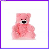 Качественная мягкая игрушка мишка 45 см розовый цвет сидячий