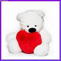 Милый сидячий мишка бублик мягкая игрушка 45 см белый с сердцем