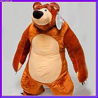 Детская игрушка мишка с мультфильма Маша и медведь 75 см