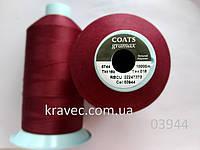 Текстурована нитка Coats gramax 03944/160/ 10000м бордо