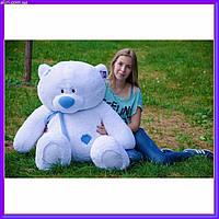 Большой плюшевый мишка Teddy мягкая игрушка 140 см белый