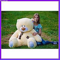 Большой плюшевый мишка Teddy мягкая игрушка 140 см персик
