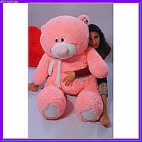 Большой плюшевый мишка Teddy мягкая игрушка 140 см розовый