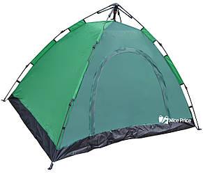 Палатка автоматическая четырехместная 2х2х1,2 м Зеленая