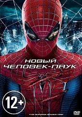DVD-диск нова людина-павук (Ендрю Гарфілд) (США, 2012)