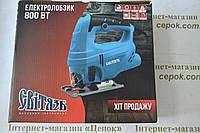 Лобзик Світязь СЛ 800 РМ, фото 1