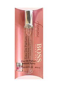 Женский мини парфюм Hugo Boss, 20 мл