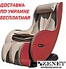 Массажное кресло  ZET-1280 Бесплатная достав\ка, фото 2