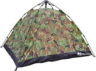 Палатка автоматическая четырехместная 2х2х1,2 м Камуфляж (2795)