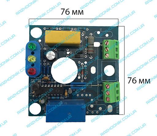 Плата управления для электронного реле давления PC-10