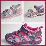 Кожаная детская обувь в продаже