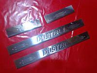 Хром накладки на пороги для Renault Duster, Рено Дастер