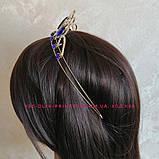 Корона под золото с фиолетовыми камнями, диадема, тиара, высота 5,5 см., фото 8