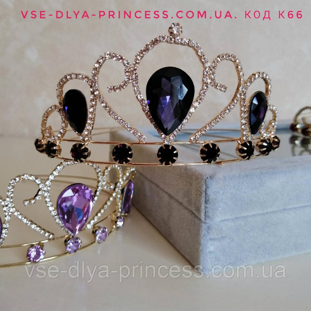 Корона под золото с фиолетовыми камнями, диадема, тиара, высота 5,5 см.