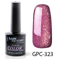 Гель-лак Lady Victory с мерцанием GPC-323, 7.3 мл