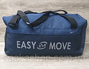 Спортивна сумка для тренувань, середнього розміру 48х25х20 см, щільний матеріал