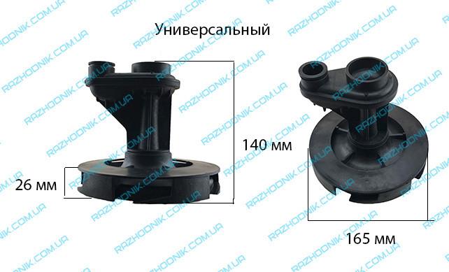 Диффузор + сифон насосной станции JSW 10М (Универсальный)
