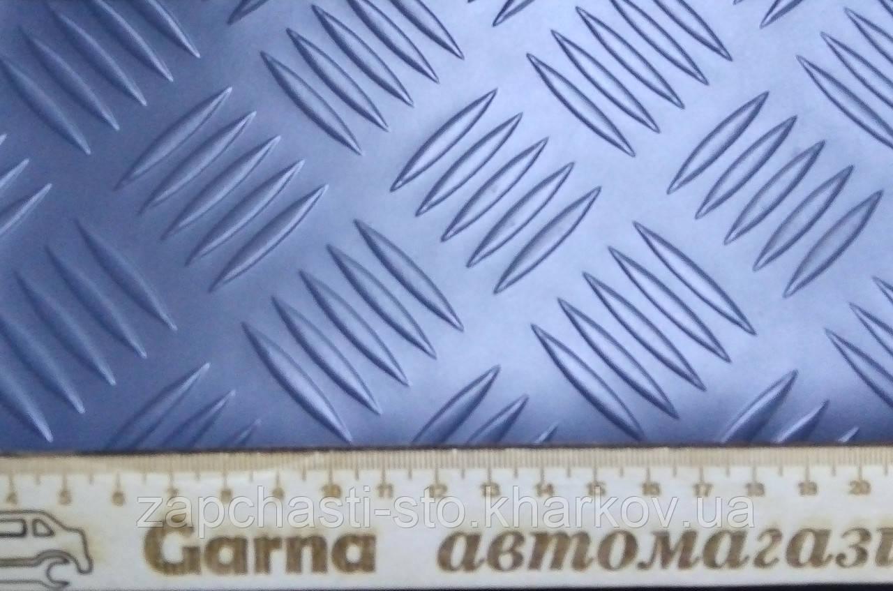 """Автомобильный линолеум в машину """"рифленый алюминий"""" серый (автолин) (200х50см)"""
